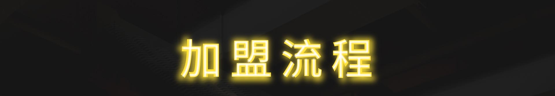 宽窄巷子火锅kzxz_41