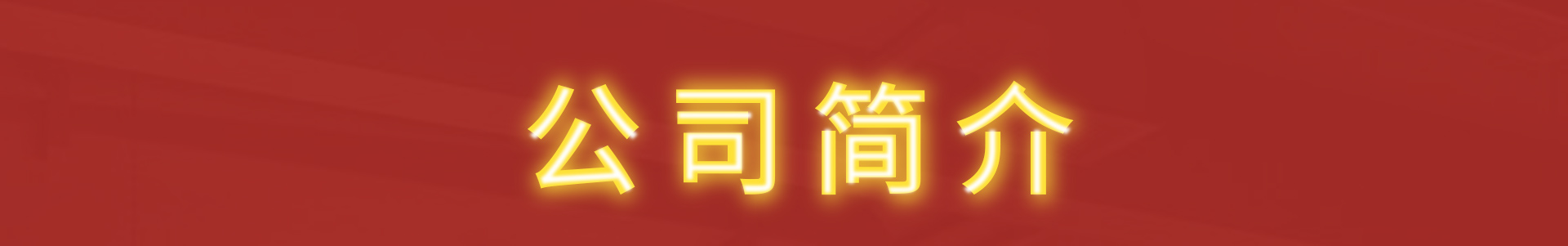 宽窄巷子火锅kzxz_10