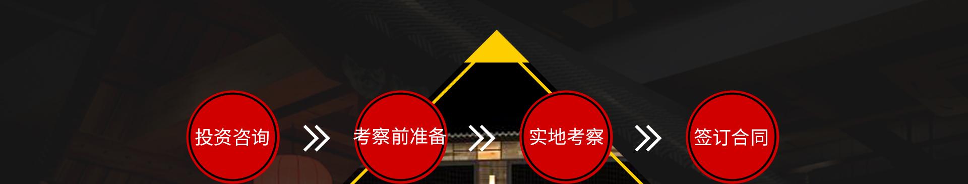 宽窄巷子火锅kzxz_42