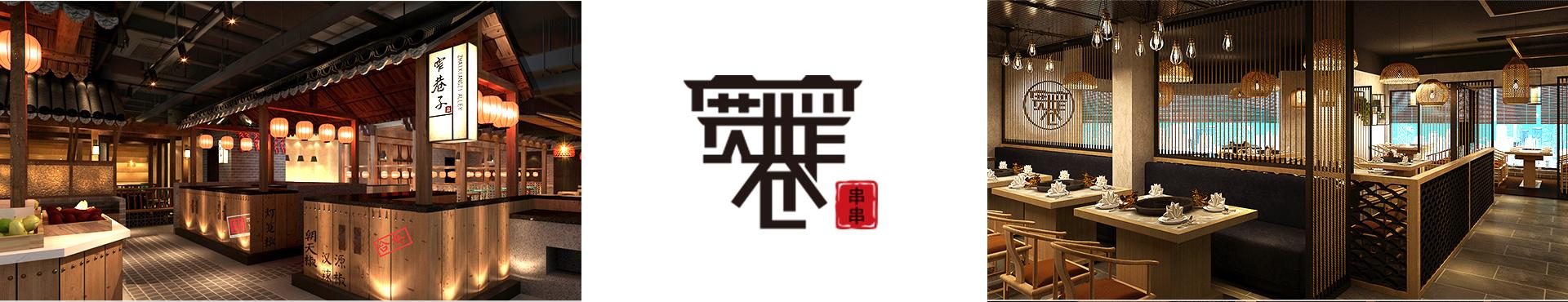 宽窄巷子火锅kzxz_39