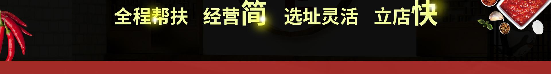 宽窄巷子火锅kzxz_09