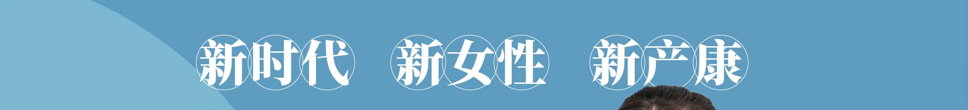 芊姿国际产后恢复中心qzchxf_02
