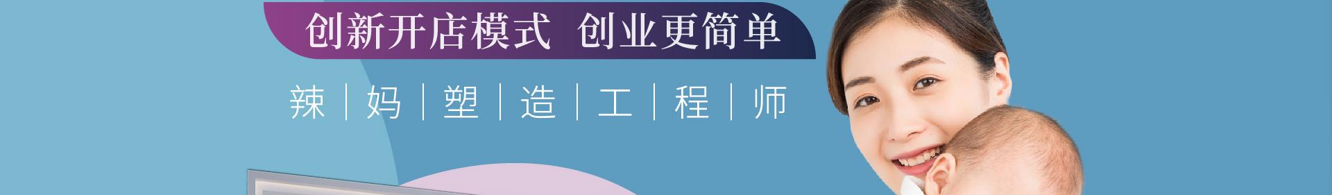 芊姿国际产后恢复中心qzchxf_03