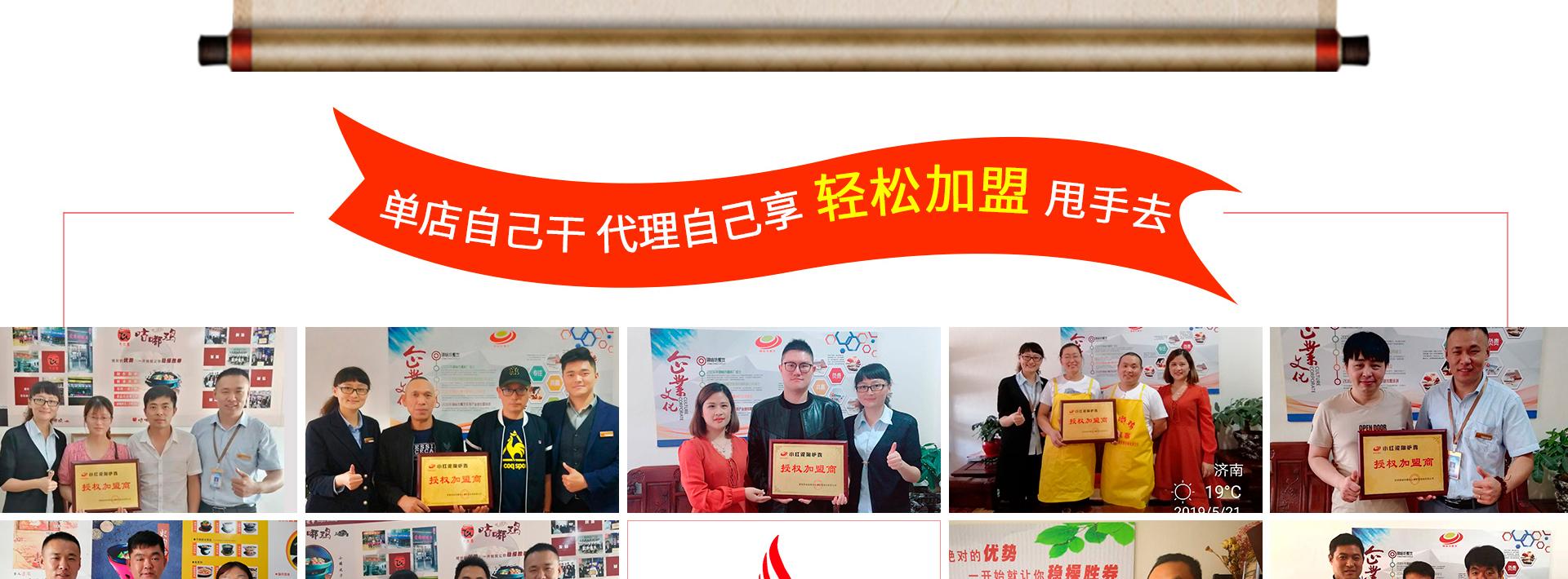 陶炉鸡快餐PC_13