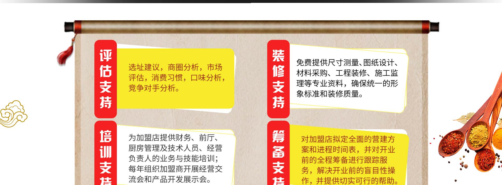 陶炉鸡快餐PC_11