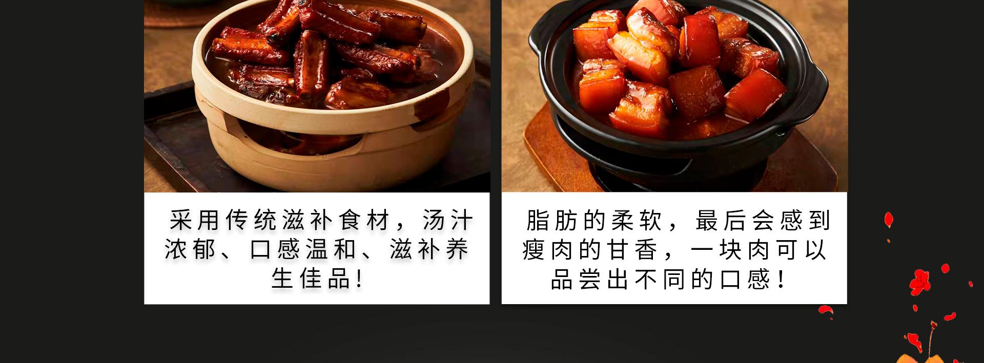 陶炉鸡快餐PC_17