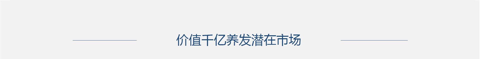 蒙霸养发堂mb_38