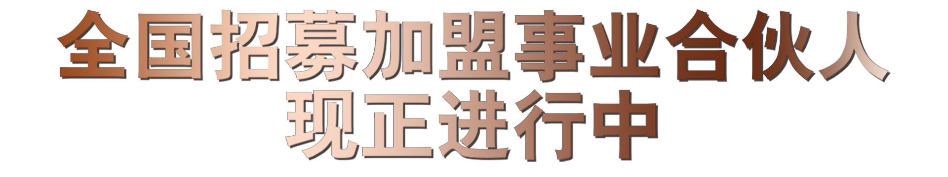 蒙霸养发堂mb_27