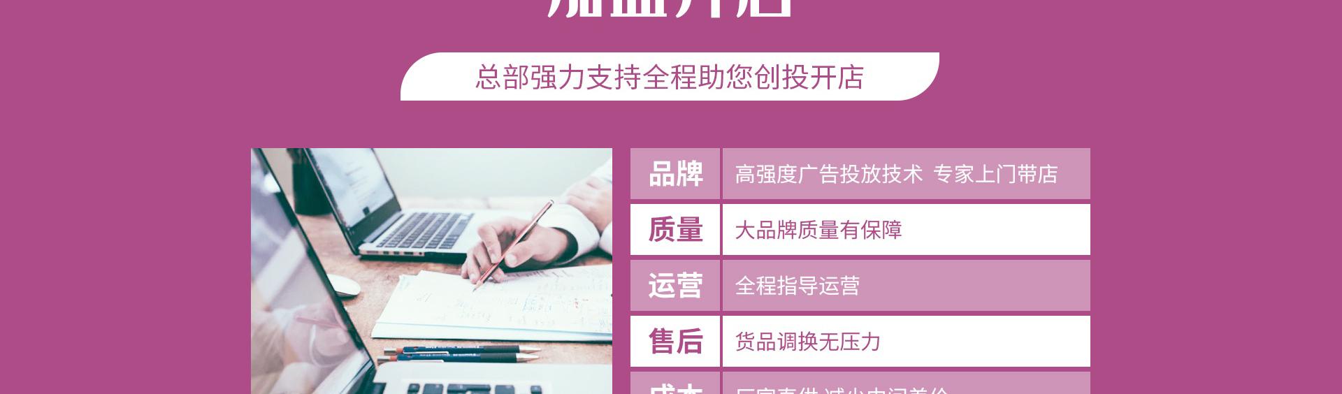 香港芊妍瘦PC_24