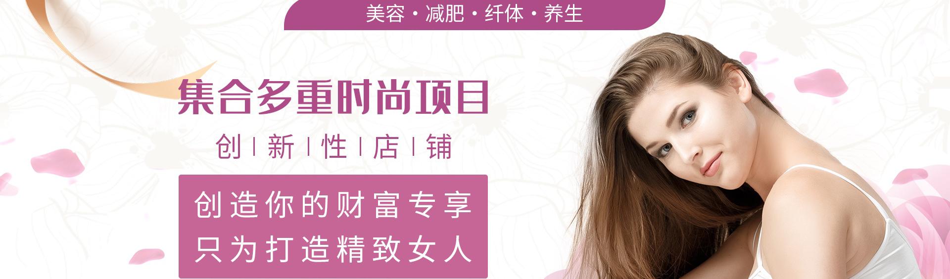 香港芊妍瘦PC_03