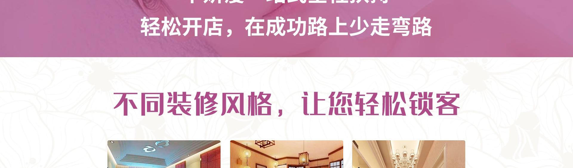 香港芊妍瘦PC_12