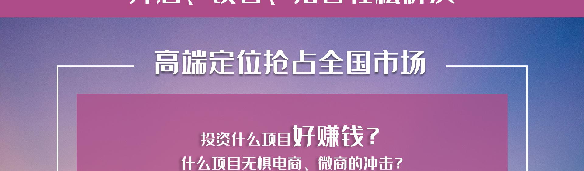 香港芊妍瘦PC_07