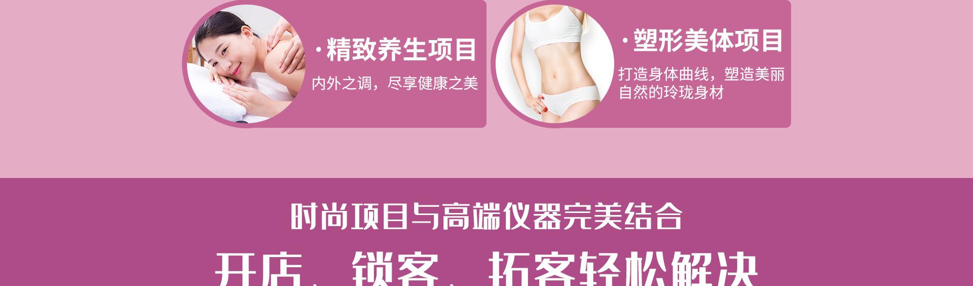 香港芊妍瘦PC_06