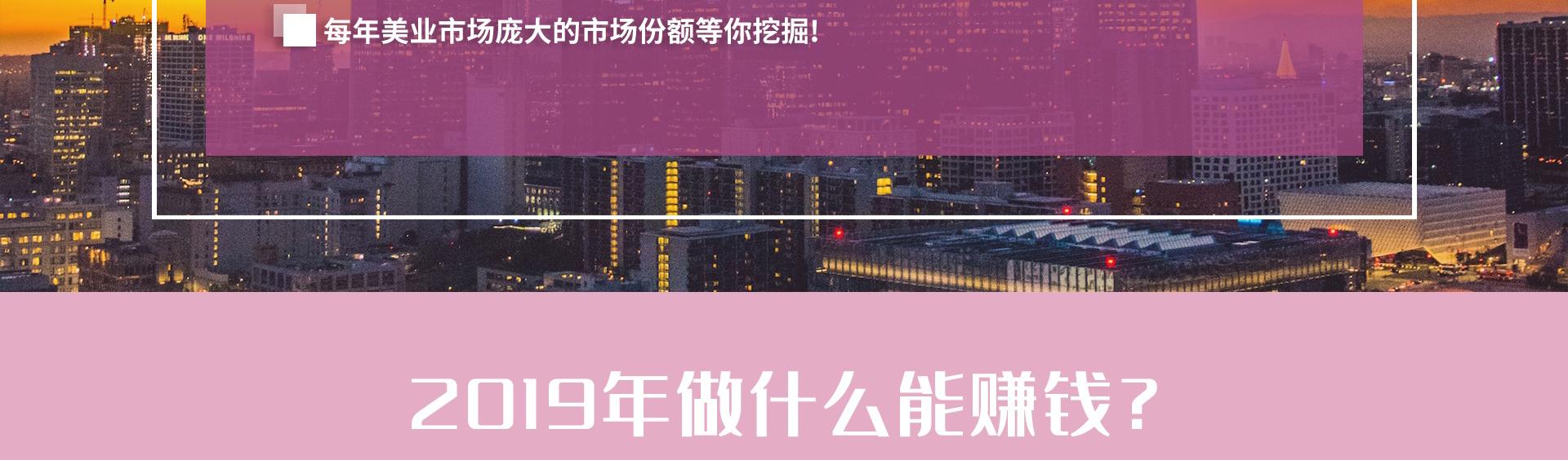 香港芊妍瘦PC_09