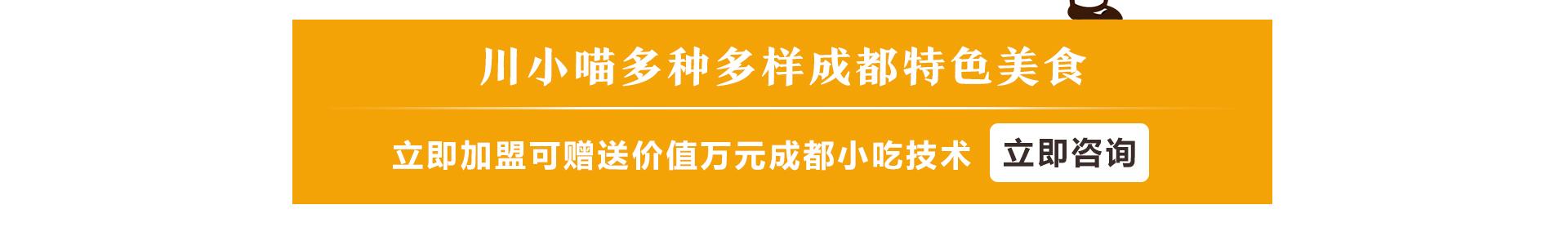 川小喵酸菜鱼cxm_09