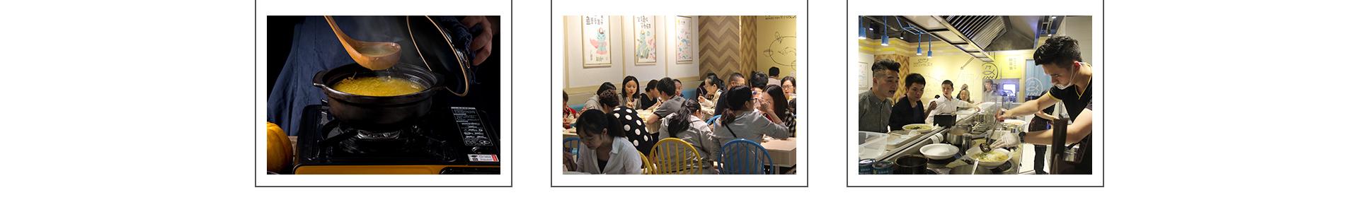 川小喵酸菜鱼cxm_16