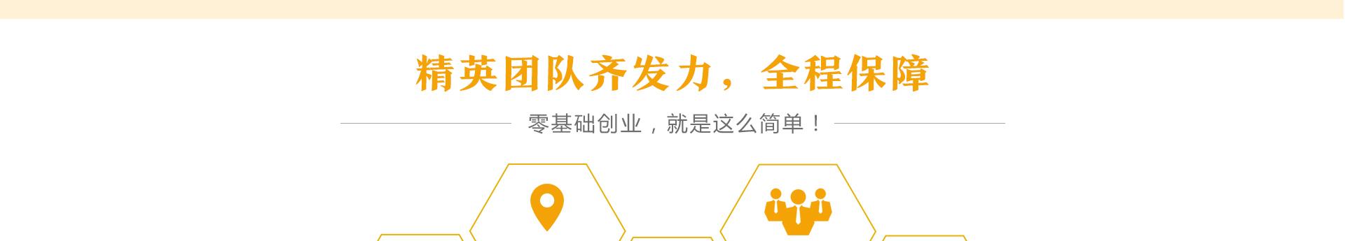 川小喵酸菜鱼cxm_26