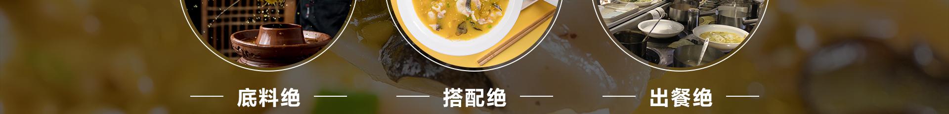 川小喵酸菜鱼cxm_12
