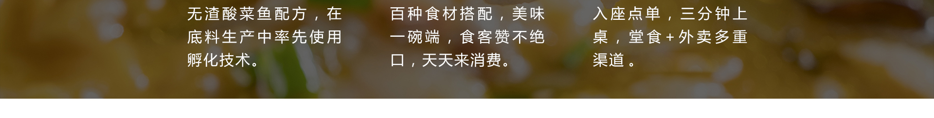 川小喵酸菜鱼cxm_13