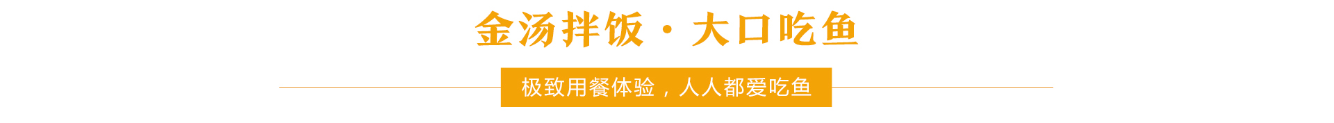 川小喵酸菜鱼cxm_14
