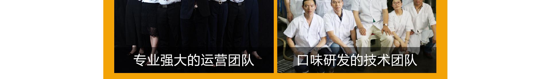 川小喵酸菜鱼cxm_21