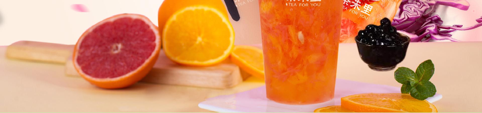 茶未里奶茶cwl_05