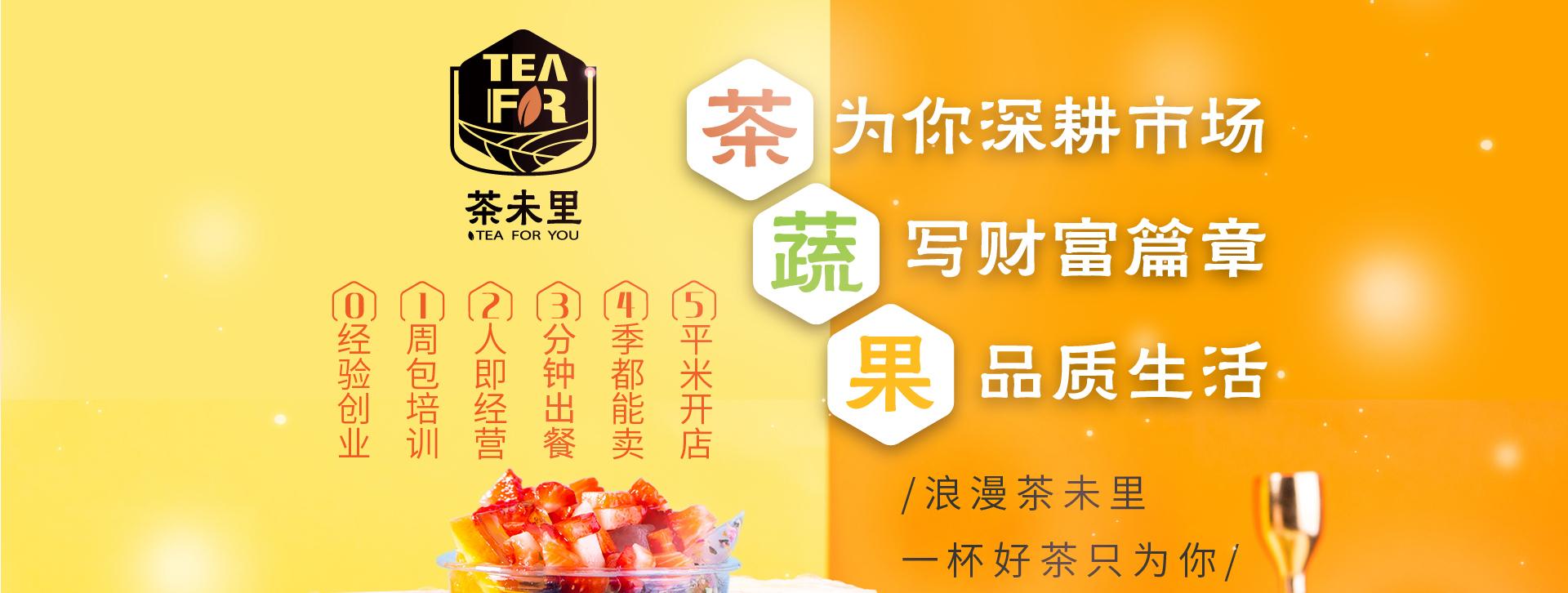 茶未里奶茶cwl_01