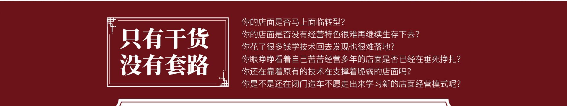 畲老六鼻炎馆sll_07