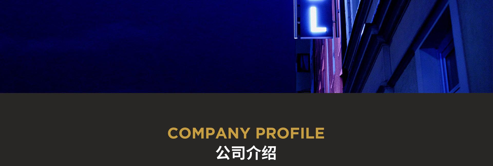 天鹅恋酒店PC_02