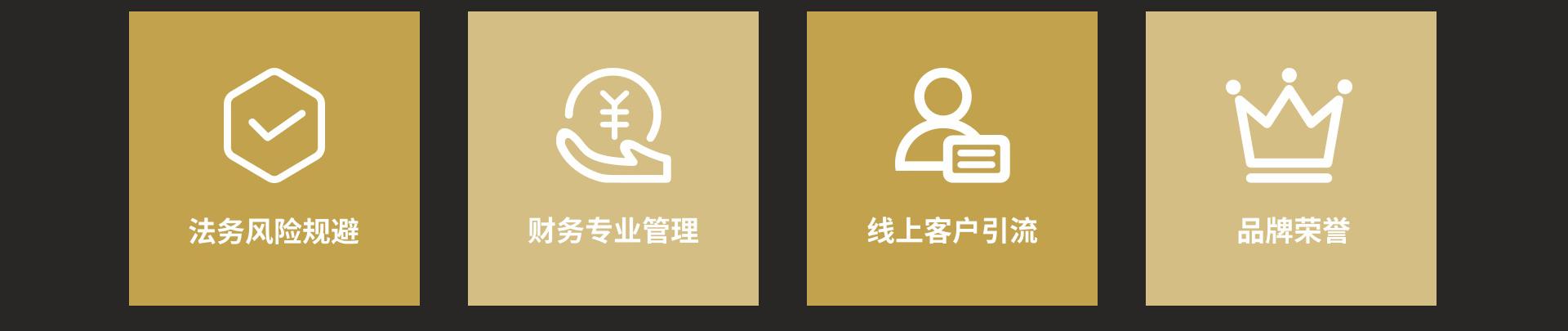 天鹅恋酒店PC_07