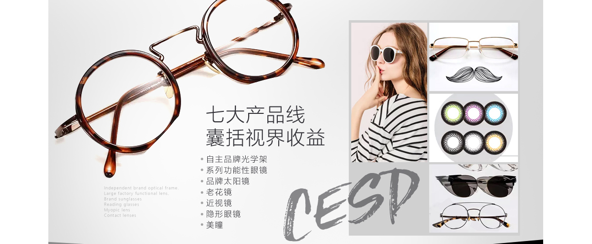 查尔斯顿眼镜ces_11