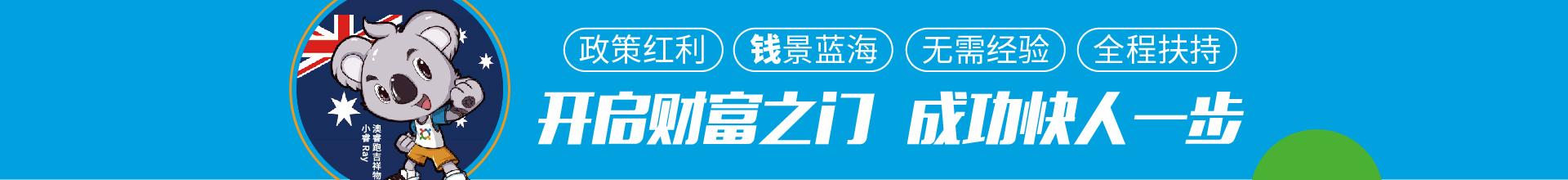 澳睿跑a_02