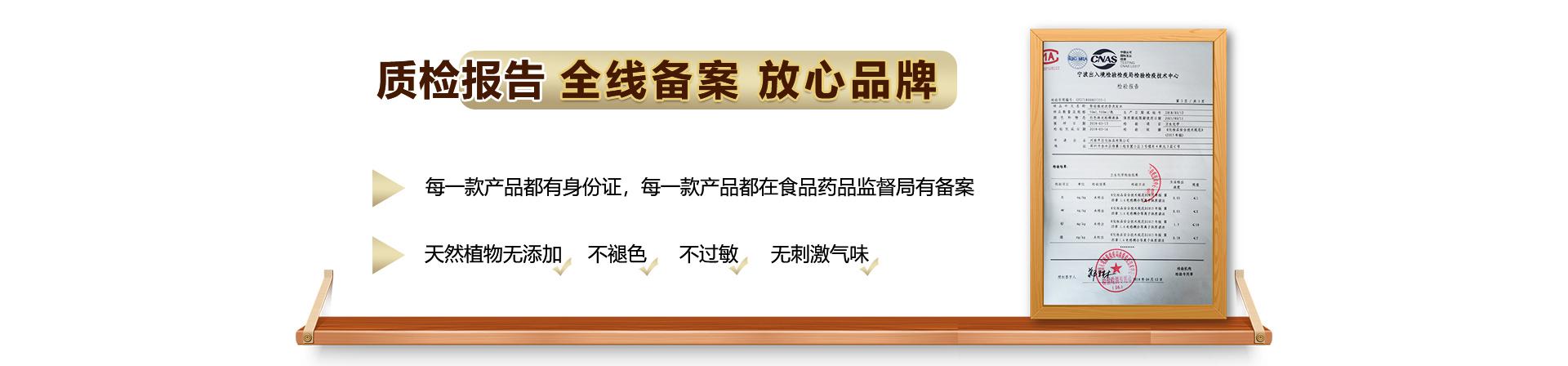 努丽雅植物养发馆nly_07