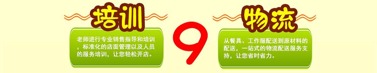 满朝佰家粥铺mcbj_16