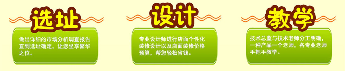 满朝佰家粥铺mcbj_13