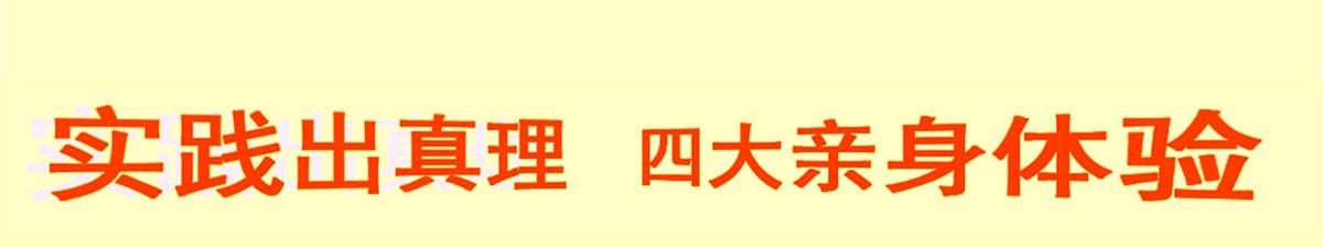 满朝佰家粥铺mcbj_18