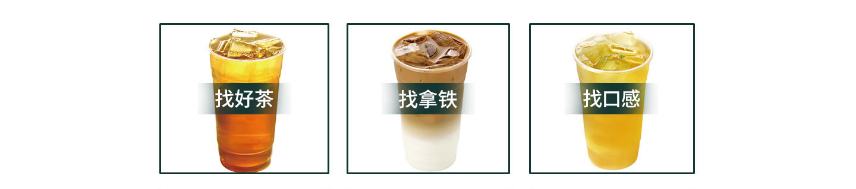 一点点奶茶ydd_08