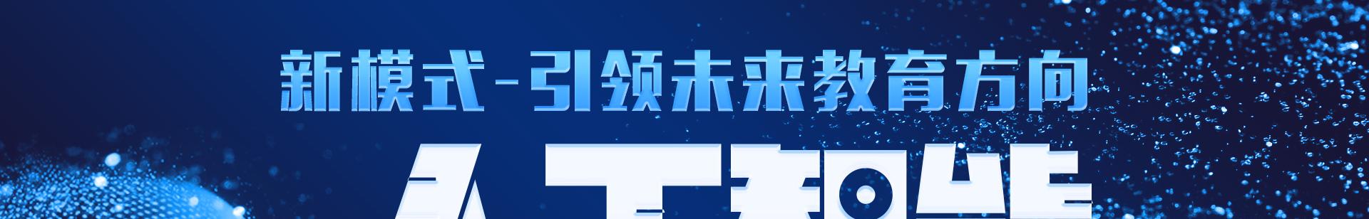 智慧超人K12人工智能教育zzcr_02