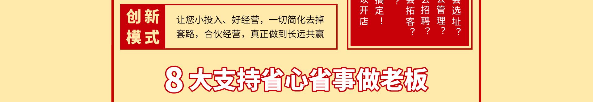关中秦味老碗面gzqw_25