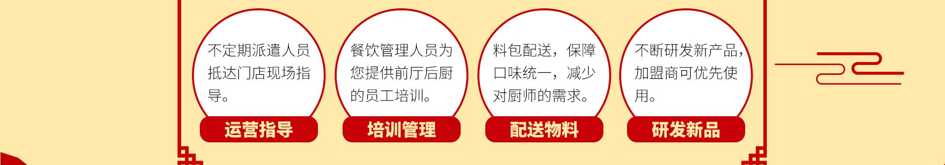关中秦味老碗面gzqw_27