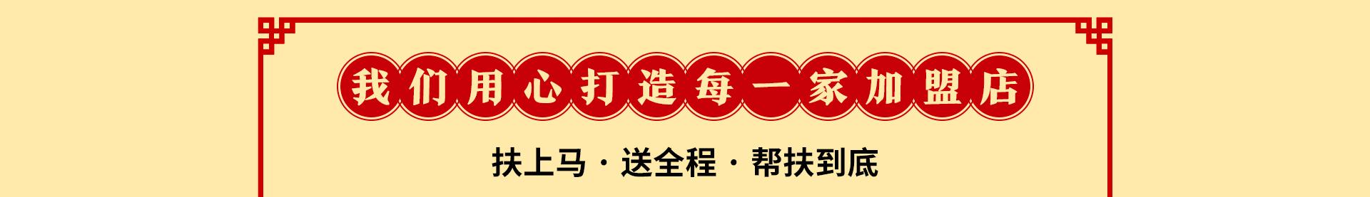 关中秦味老碗面gzqw_16