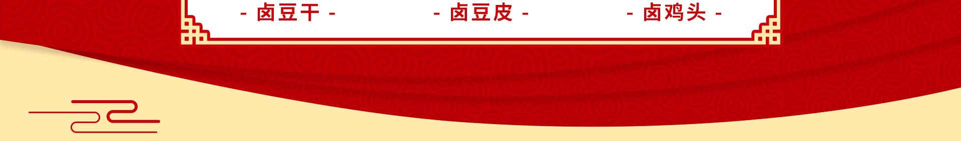关中秦味老碗面gzqw_15