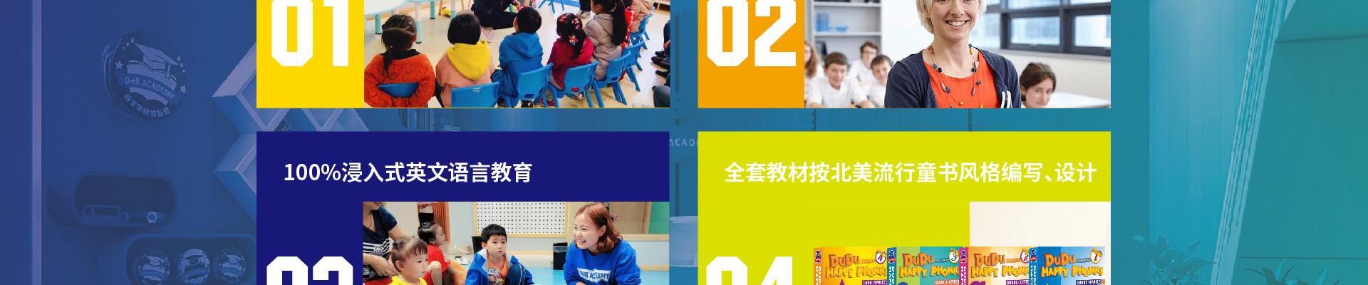 小新星少儿英语小新星国际教育_09