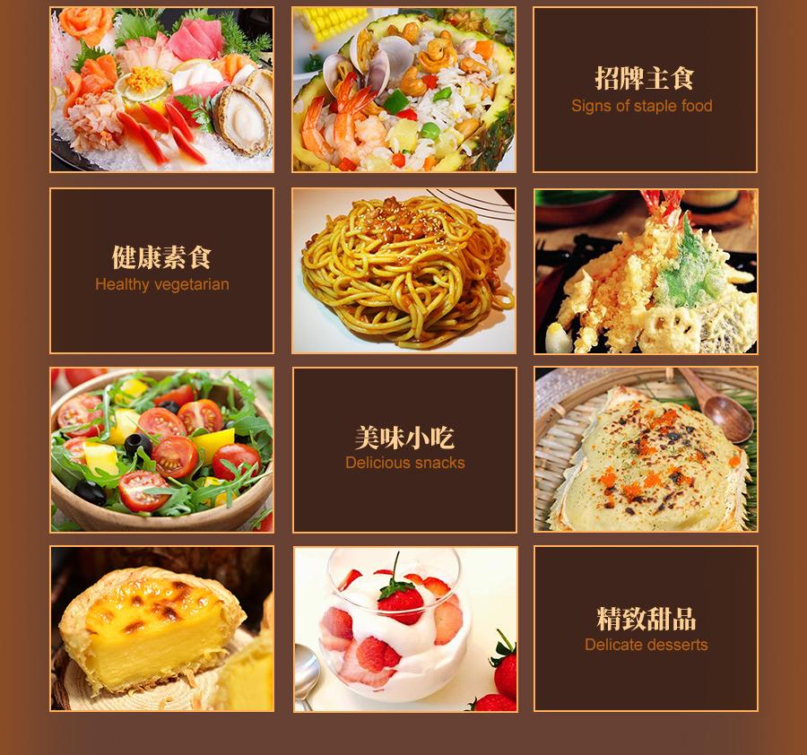 酔料想多国料理酒馆lljg_09