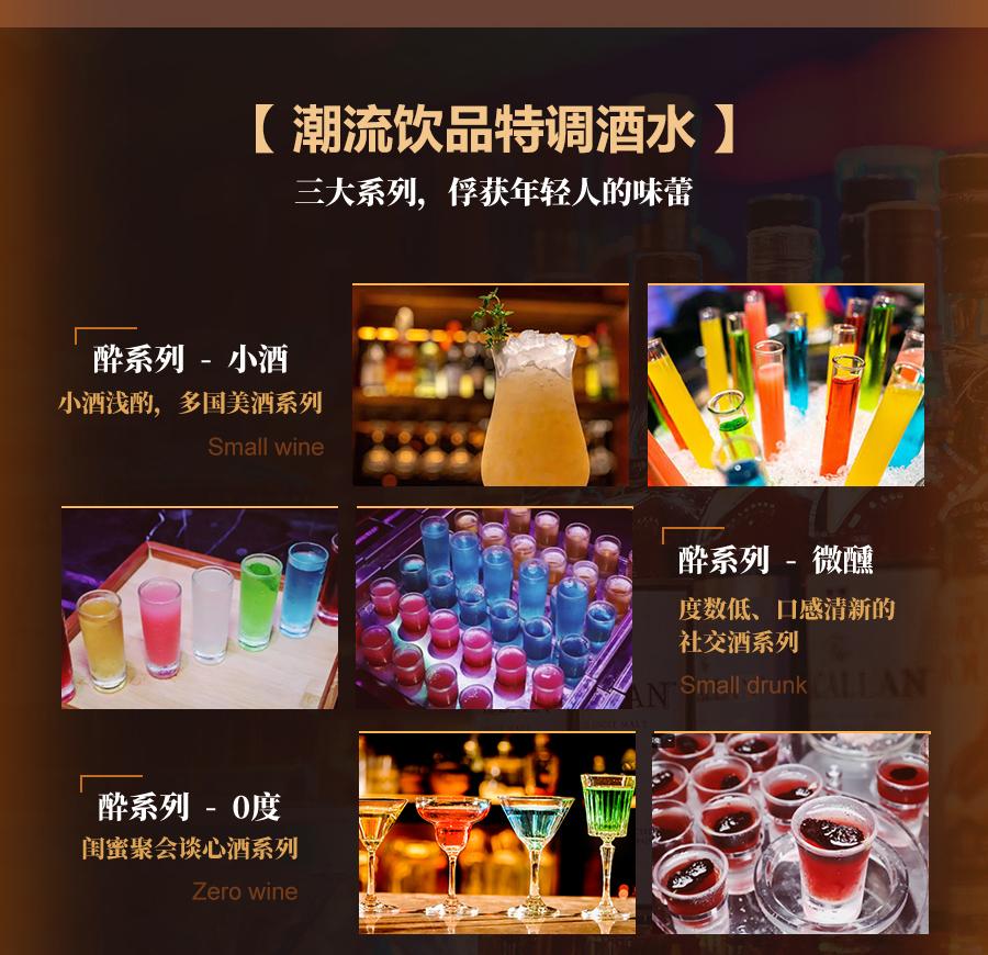 酔料想多国料理酒馆lljg_10