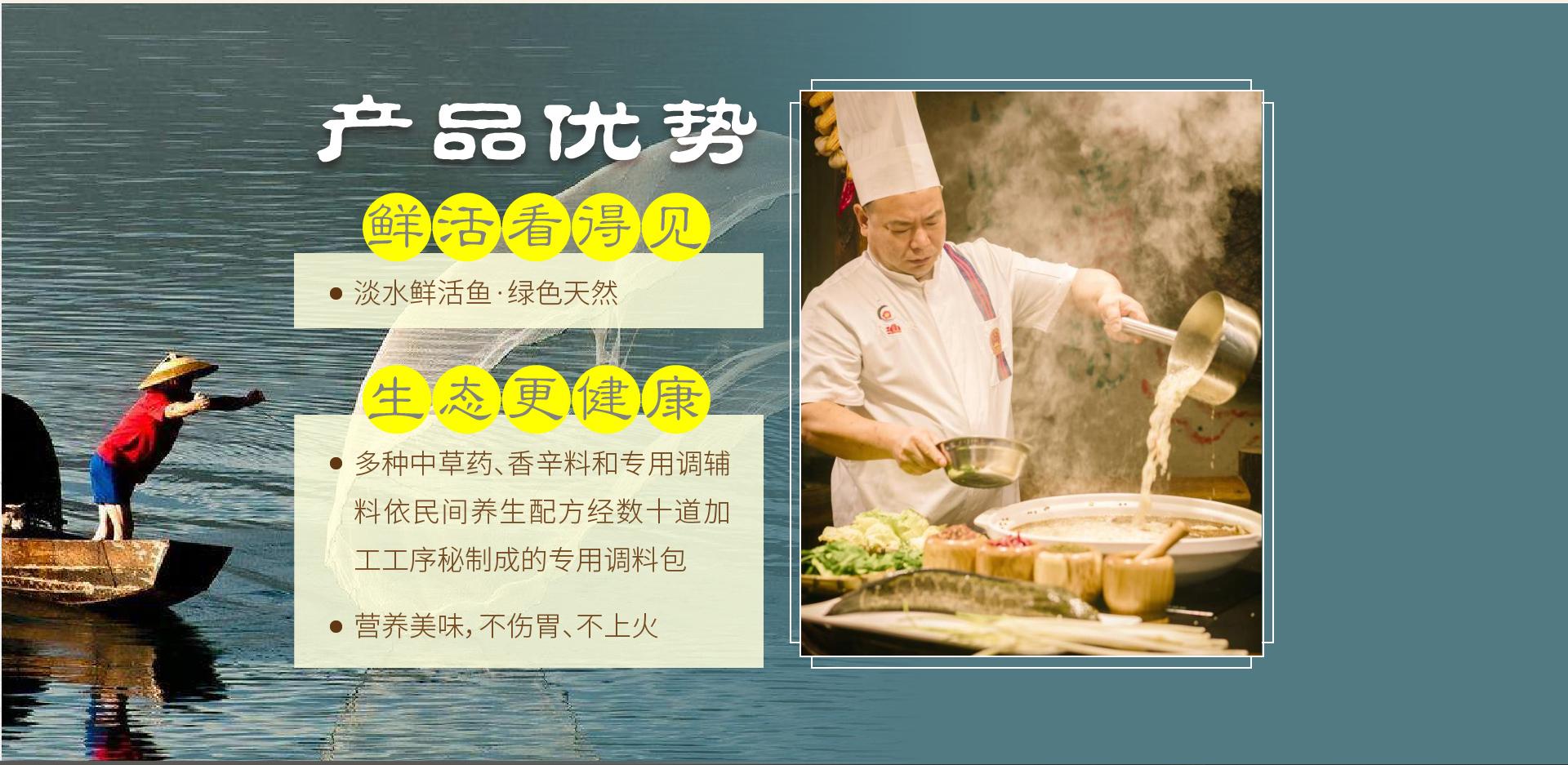 小渔棠鱼火锅xyt_07