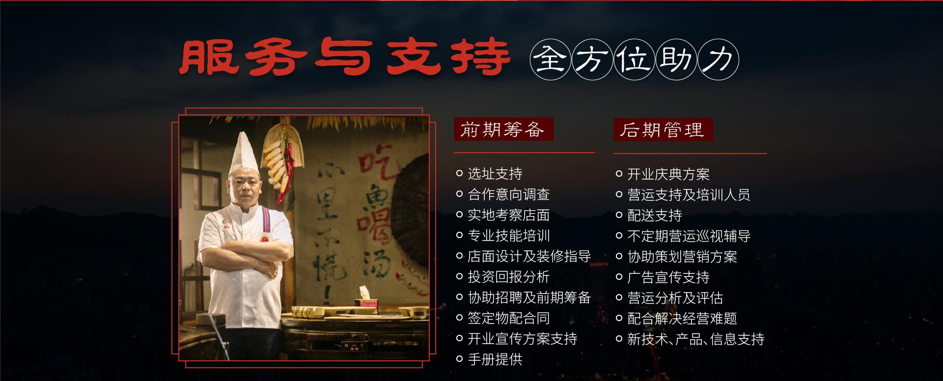 小渔棠鱼火锅xyt_11