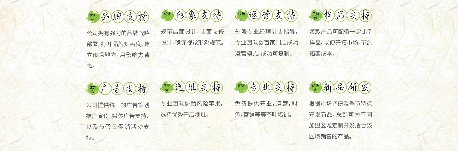 好艺茶叶hyc_13