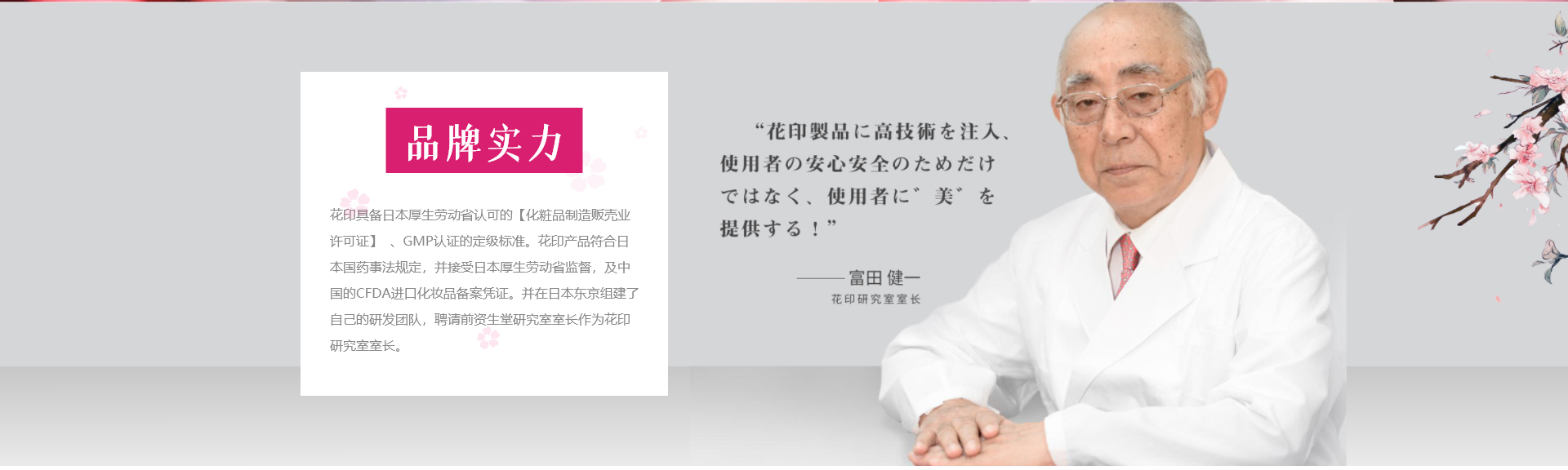 花印护肤品hy_02