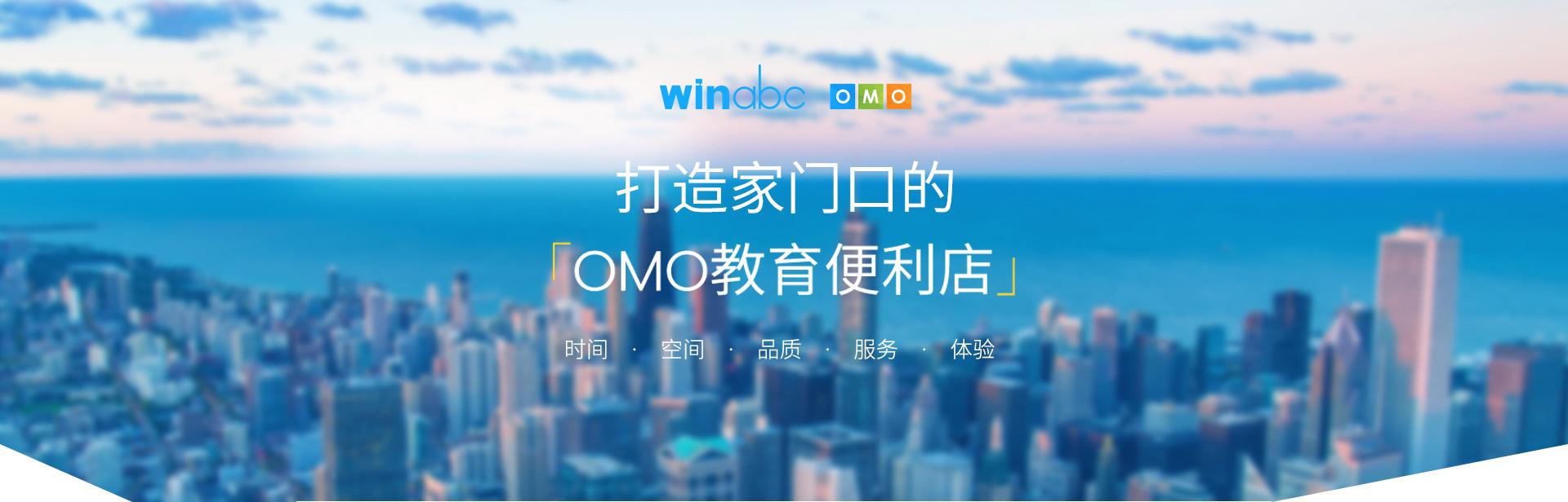 WinABC少兒融合英語winabc_01